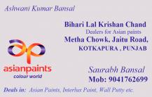 Bihari Lal krishan Chand