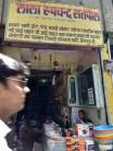 Lala Rupchand Satpal