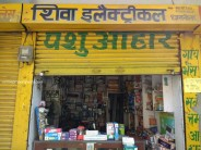Shiva Electricals