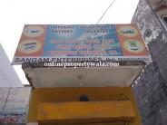 Sangam Enterprises