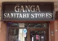 Ganga Sanitary Store