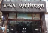 Prakash Associates